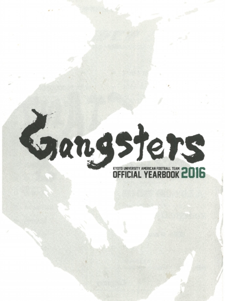 Gangsters OFFICAL YEARBOOK 2016